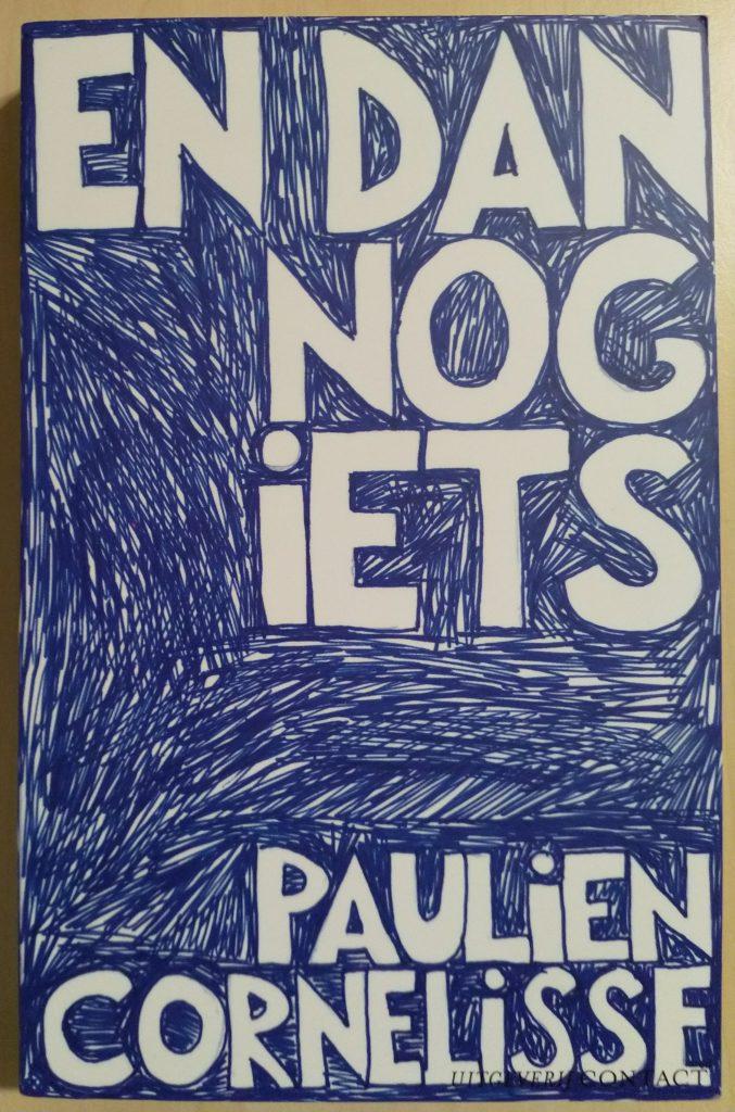 Paulien Cornelisse - En dan nog iets