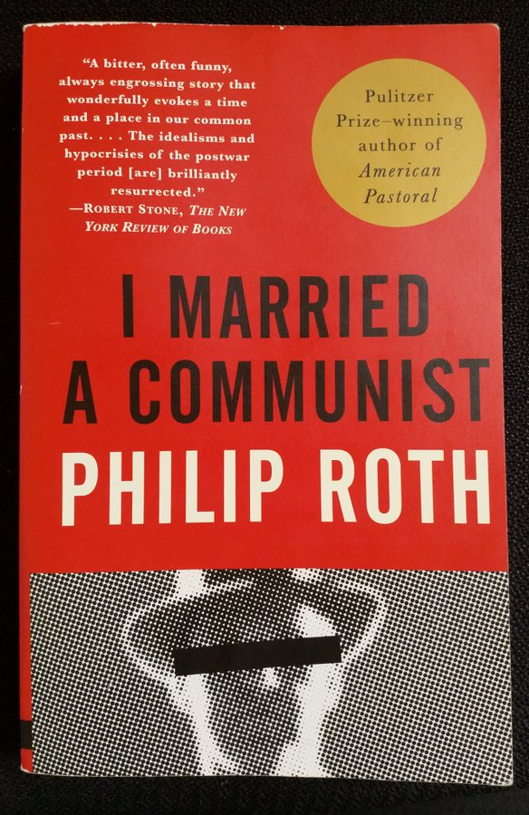 Philip Roth - I Married a Communist